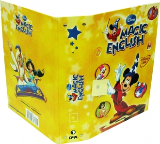 "Папка для журналов ""Magic English"""