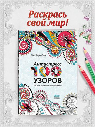 """Журналы """"Burda"""" (Бурда) - первый украинский альбом ..."""